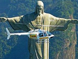 Rio de Janeiro Travel Vacation Package - Rio, Paraty, Ilha Grande, Iguassu Falls and Amazon (12N)