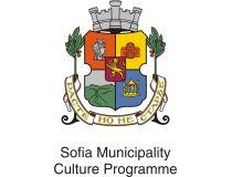 Sofya Belediyesi