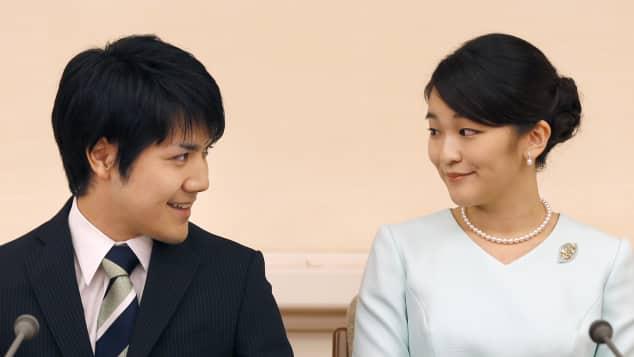 Kei Komuro und Prinzessin Mako von Japan
