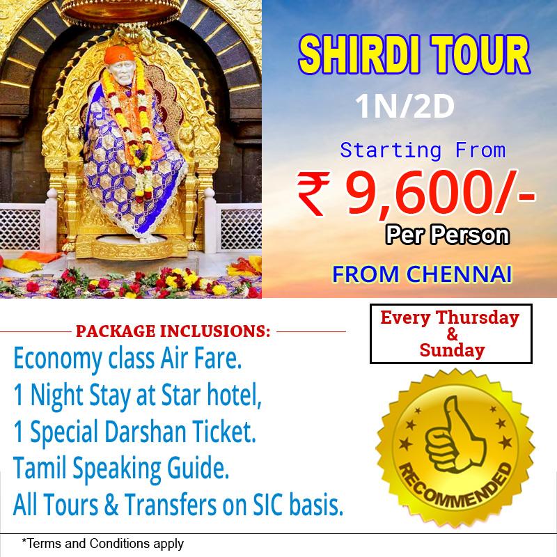 shirdi-sai-baba-tour-package-from-chennai