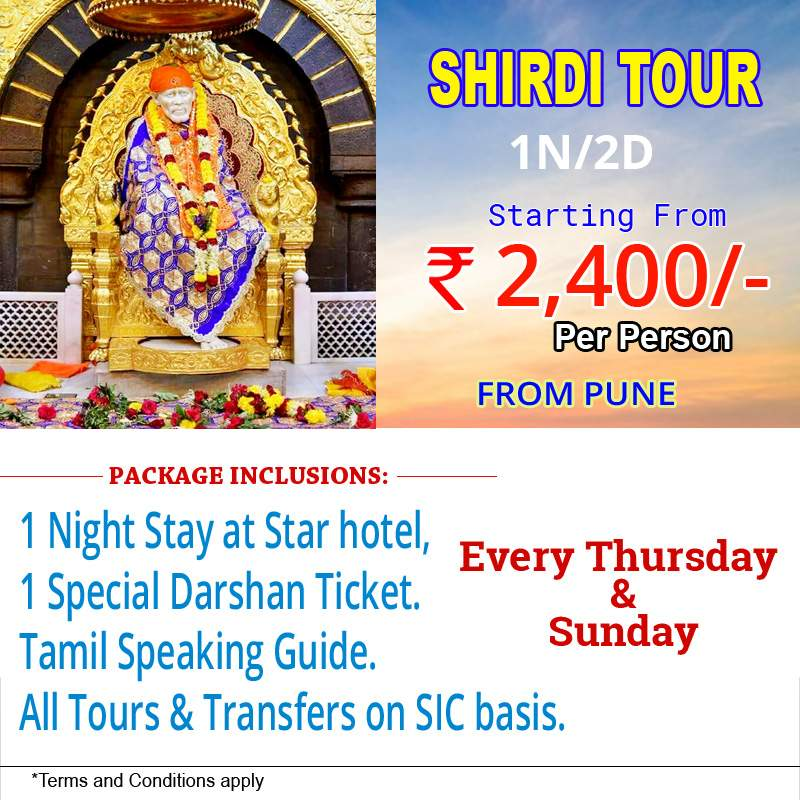 shirdi-package