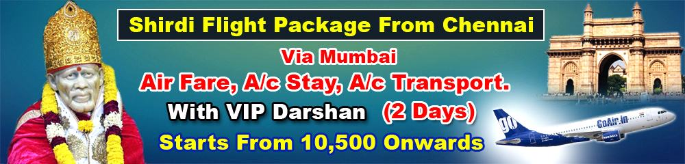 shirdi-flight-packages-from-chennai-to-mumbai
