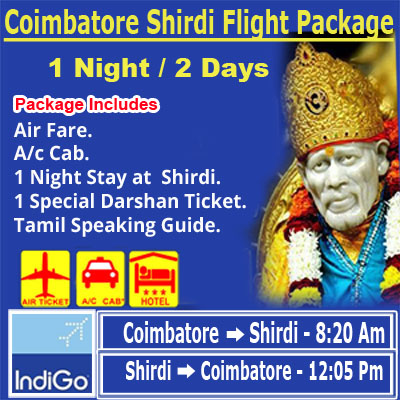 shirdi-flight-package-from-coimbatore