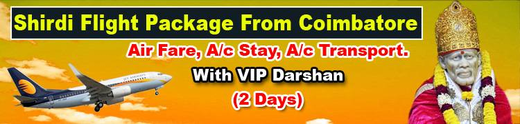shirdi-package-from-coimbatore