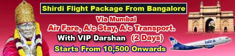 bangalore-shirdi-mumbai-flight-packages
