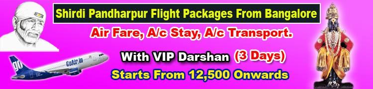 bangalore-shirdi-pandharpur-flight-packages
