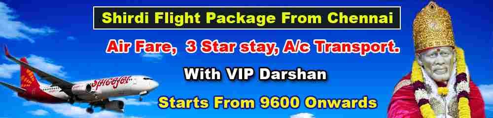 chennai-to-shirdi-flight-package