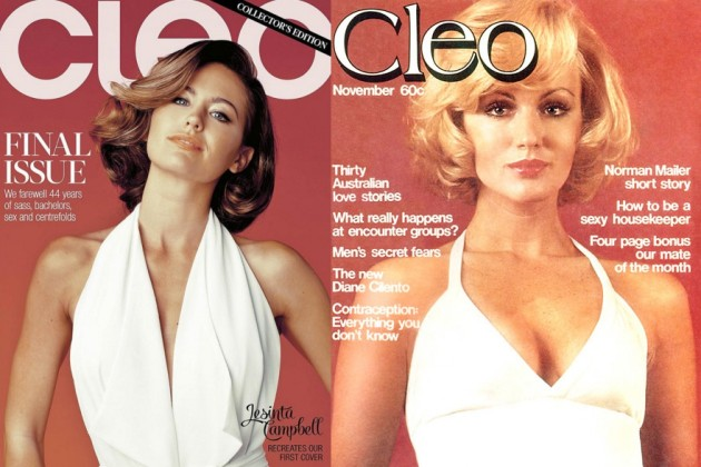cleo now and then