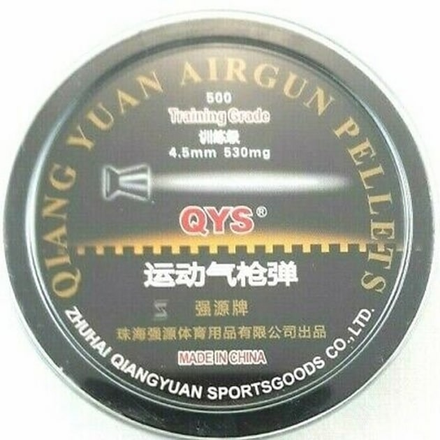 QYS Training Air Rifle Pellets