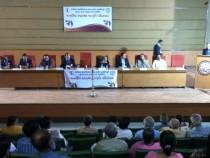 Glimpse of Mental Health Awareness Seminar Organized by IAPP
