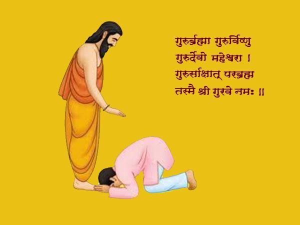 Guru Purnima Teachers Day Guru Purnima is The Day