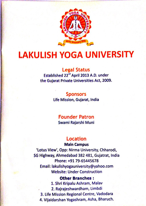 Lakulish Yoga University Brochure
