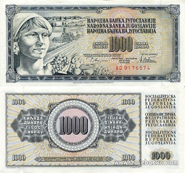 jugonostalgija - novčanice dinari