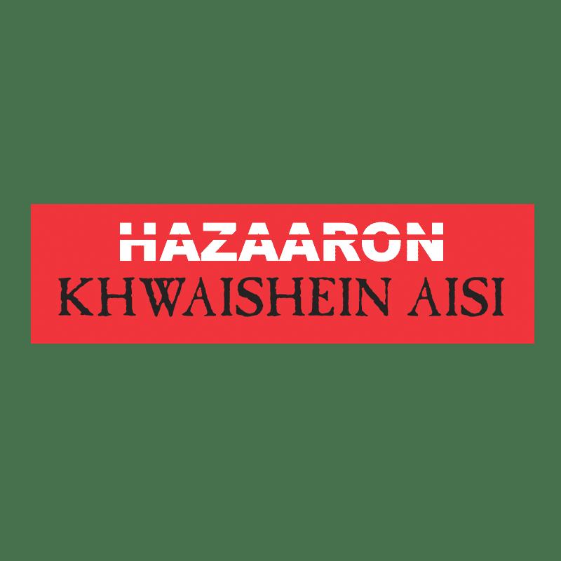 Hazaaron Khwaishein Aisi