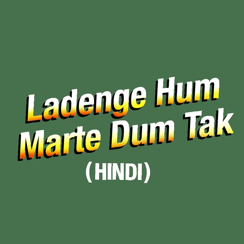Ladenge Hum Marte Dum Tak