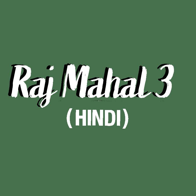 Raj Mahal 3