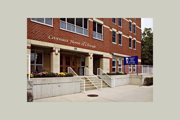 Covenant Home of Chicago Cov Home Entrance