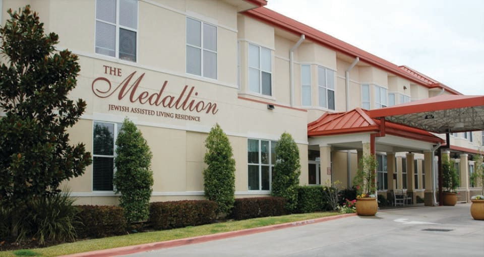 Photo 1 of The Medallion Assisted Living Residence