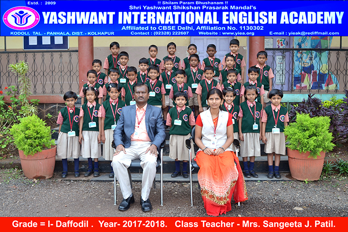 Yashwant International_English_School Feedback and Reviews