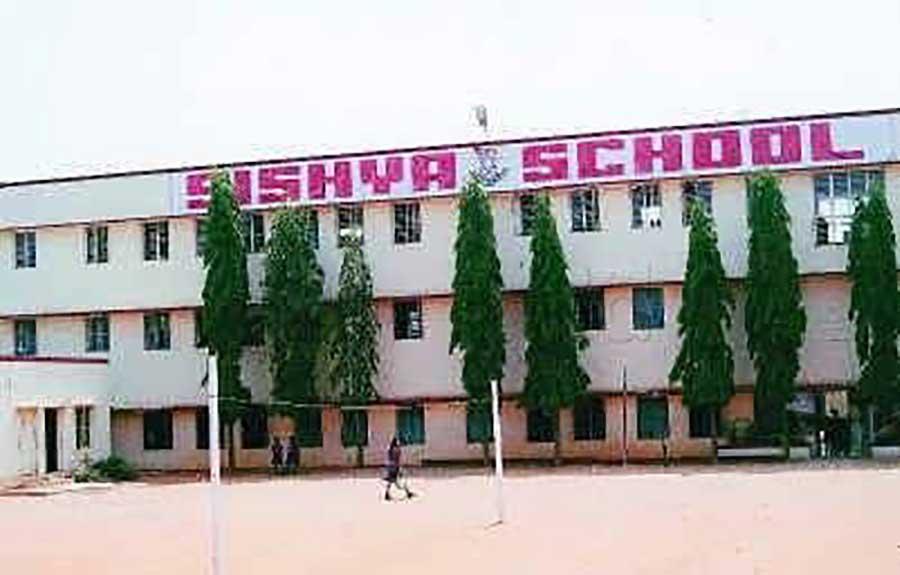 Sishya School