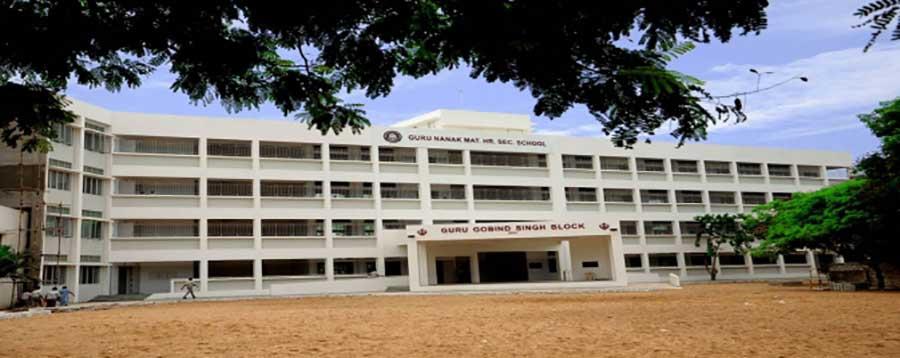 Guru-Nanak-Mat.Hr.Sec-School feedbacks and reviews