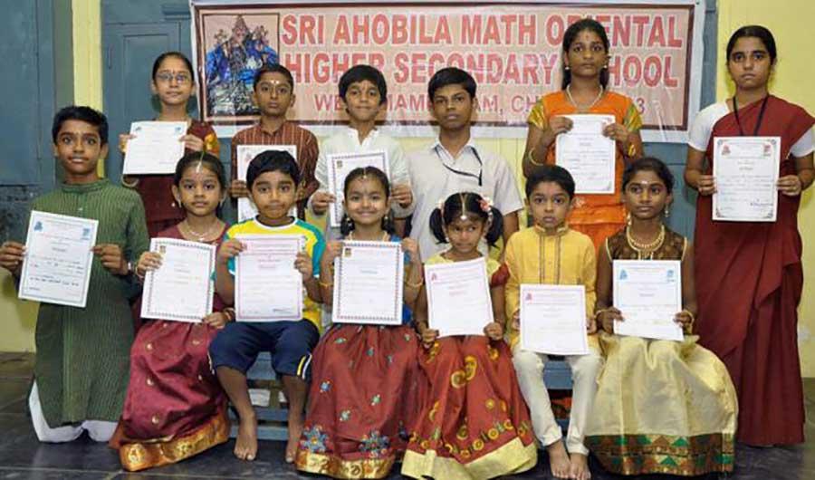 Shri Ahobila Math Oriental Higher Secondary School