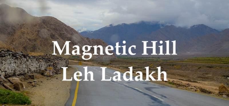 Magnetic Hills Leh Ladakh