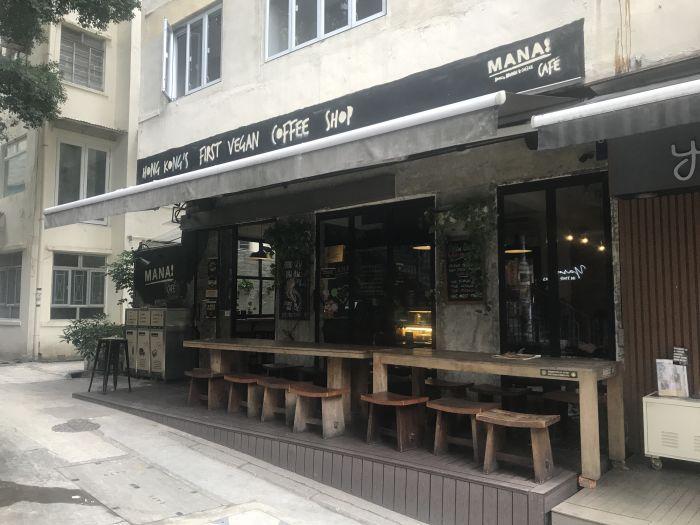 MANA! Café