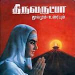 @prajeshvalallar profile image