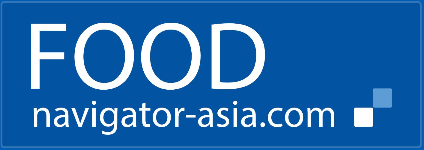 FoodNavigator