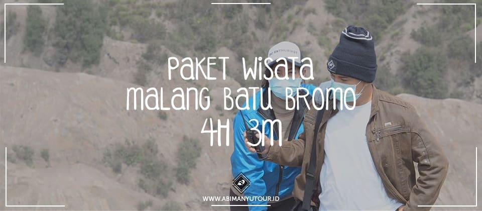 Paket Wisata Malang Batu Bromo 4H 3M
