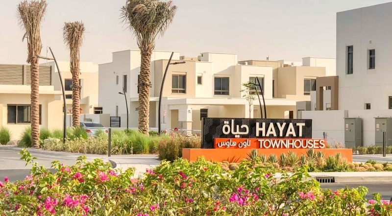 Hayat Townhouses