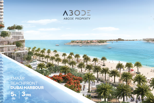 Emaar Beachfront Flyer