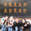 Study Abroad Reviews for IES Abroad: Beijing - Beijing Foreign Studies University