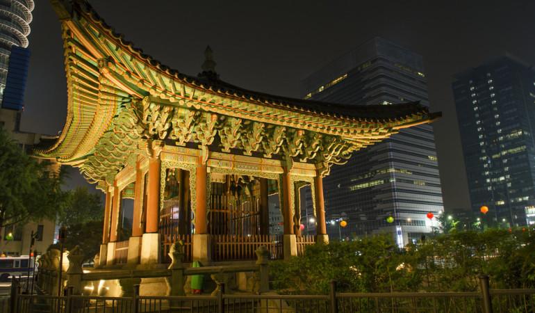 Study Abroad in Seoul, South Korea