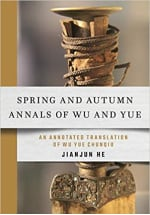 Book Cover for Spring and Autumn Annals