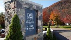 Kent School Entrance