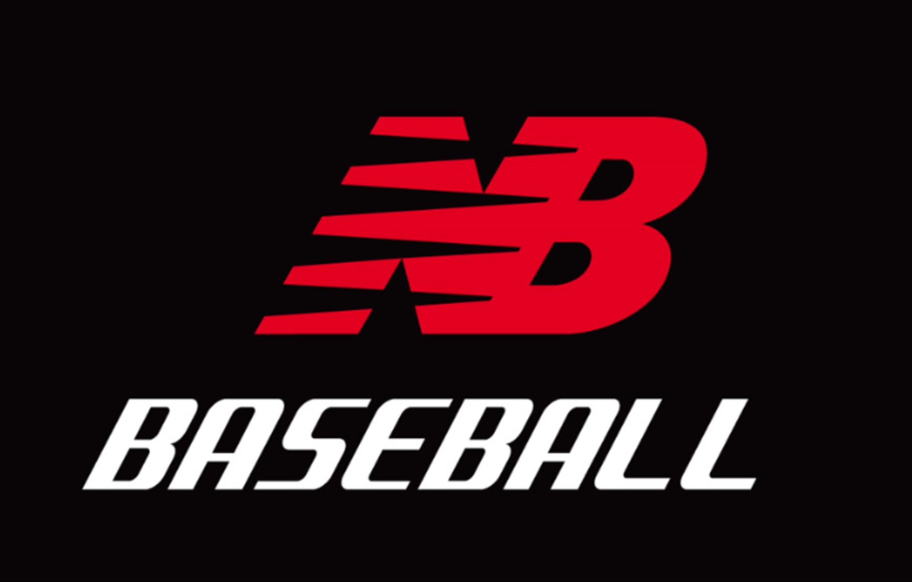 new balance baseball gear
