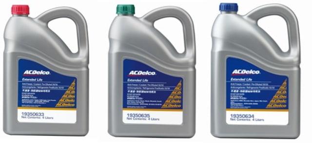 ACDelco 水箱精 保養套餐
