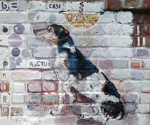 Painting of a dog by Grazyna Adamska Jarecka