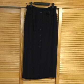 Conjunto de falda larga y chaleco