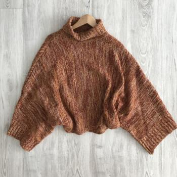 Jersey lana multicolor