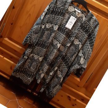 Kimono largo estampado Pull&Bear