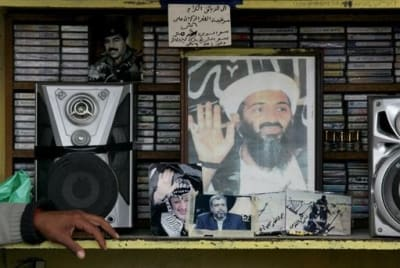 Osama Bin Laden's Video Collection - © Attention Deficit Disorder Prosthetic Memory Program