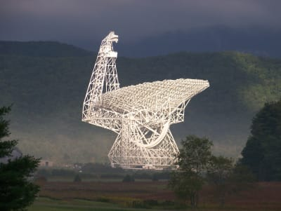 Green Bank Telescope - © Attention Deficit Disorder Prosthetic Memory Program