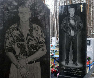 Russian Gangsters Tombstones - © Attention Deficit Disorder Prosthetic Memory Program