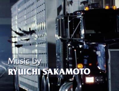 Ryuichi Sakamoto OST Credits - © Attention Deficit Disorder Prosthetic Memory Program