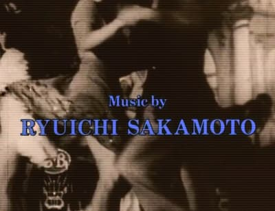 Ryuichi Sakamoto OST Credits - © Attention Deficit Disorder Prosthetic Memory Program