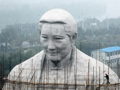 Soong Ching Ling monument - © Attention Deficit Disorder Prosthetic Memory Program