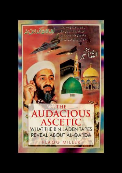 The Audacious Ascetic - © Attention Deficit Disorder Prosthetic Memory Program